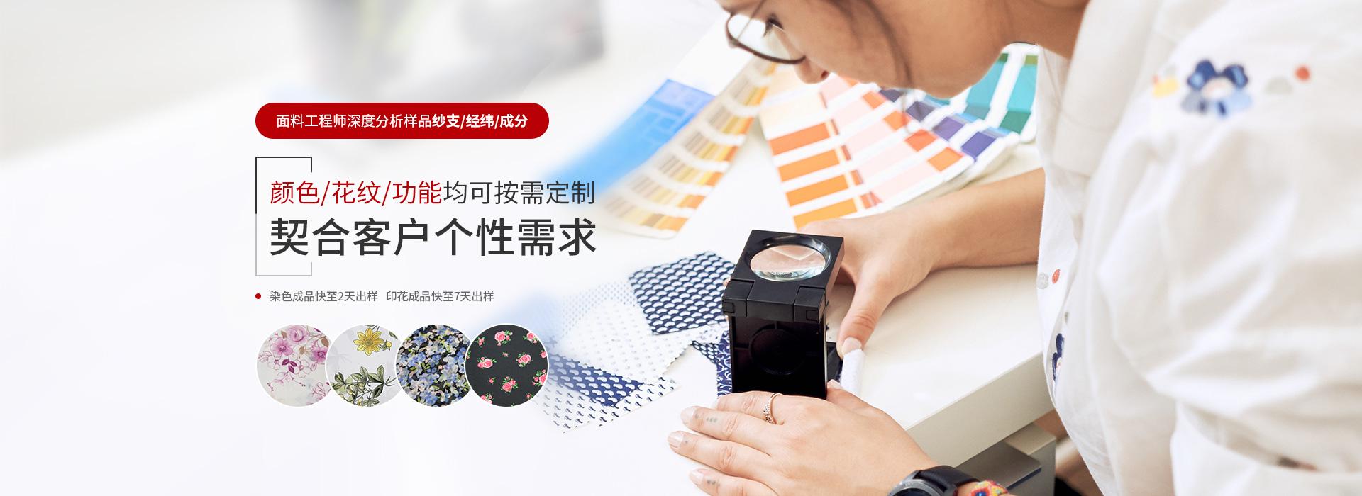 新成纺织面料工程师深度分析样品纱支/经纬/成分