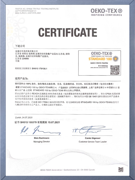 中文OKEO100-2020
